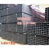 厚壁方管现货_焊接H型钢价格_天津鸿宇泰隆商贸有限公司