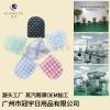 一次性冠宇蒸汽眼罩加工 广州艾灸贴源头厂家 广州市冠宇日用品