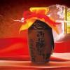 特色西藏白酒代理-正宗的黑枸杞功效-西藏大雨酒业有限公司