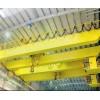桥式起重机哪家质量好/冶金铸造单梁起重机/大连渤海起重机器股