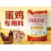 蛋鸡中药预混料 蛋鸡饲料多少钱一吨