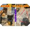 迪庆液压劈裂机制造厂家/液压劈裂机厂家直销/山西中德科工机械