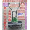 电动2000瓦 翻耙机 耕宽60厘米菜园松土发酵床翻松垫料