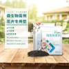 上海 有机肥料价格