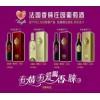 法国葡萄酒代理 条形码查价 东方明日晋江进出口有限公司
