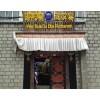 地方西藏特色餐饮/传统藏餐/西藏藏家宴餐饮有限公司