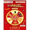 o2o流量营销平台_短信平台_杭州铁布衫科技有限公司