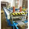 高效货架层板生产线/制作配电柜生产线/广州问鼎钣金设备有限公