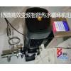贵州热水循环_自来水恒压变频供水系统_重庆承亿机电设备有限公