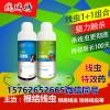 云南20%线瑞特噻唑膦水乳剂根结线虫特效药杀线虫剂