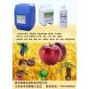 生物菌生产,生物肥料,复合肥料