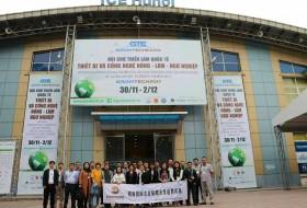 2018年越南渔业展/林业展/农业机械展—阳光麦道官方总代M