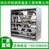 高档不锈钢负压风机防腐蚀不生锈养殖温室工厂排风换气1380型