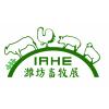 2018山东畜牧业博览会