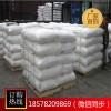 供应棉隆98%533-74-4农业级杀虫杀菌剂原料生产厂家