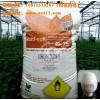 内蒙古高钾水溶肥批发就选海法瑞宝  种植丰产好伙伴