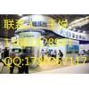 2019上海定制自助售货机展览会【展期三天】