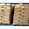 昊森生物供应吡唑醚菌酯粉剂