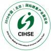 2018北京酵素展-展商推荐-青州市通达包装机械