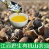 纯天然野生农家茶油山茶油食用油茶籽油自榨孕妇婴儿护肤纯山茶油