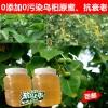 正宗农家土蜂蜜纯天然野生深山自家产无添加原生态瓶装有机纯原蜜