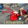 四驱多功能微耕机 高密创通微耕机 自走式柴油汽油可选