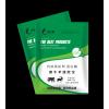 新牛羊速肥宝 增加采食量 提升免疫力 提高屠宰率