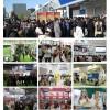 2019第十六届中国(北京)国际食品饮料展览会