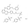 二对甲苯磺酸拉帕替尼 /388082-78-8