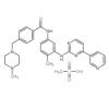 甲磺酸伊马替尼/220127-57-1