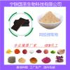 宁陕国圣阿胶粉提取物20.1  10.1可定制 现货