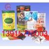 晋城印刷食品袋