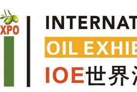 2019广州食用油展会