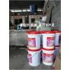 如何预防墙面老化?水泥墙老化掉沙怎么处理的办法-治沙灵
