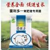 苏柯汉母猪肠道调理专用菌增产菌利多