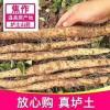 河南温县垆土铁棍山药自种自销