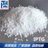 动物源IPTG生物诱导剂新货销售,国内包邮