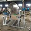 小型搅拌机 360度方便面调料混合机 220v混合机