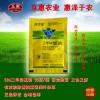 56%二甲四氯 2甲4氯 玉米园林小麦除草剂 针对阔叶草