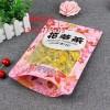 温州食品印刷真空袋