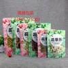 温州印刷食品袋