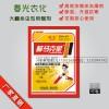 春光农化强效杀虫烟雾剂-蓟马克星(原蓟马*)
