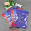 淮安食品真空包装袋