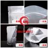 苏州铝塑复合袋