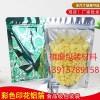 杭州铝塑复合袋