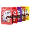 杭州食品印刷包装袋