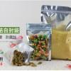 南京抽真空包装袋