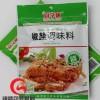 南京食品真空包装袋