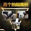 南宁专为农资制作企业宣传片的领方摄制组