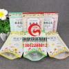 深圳复合食品袋